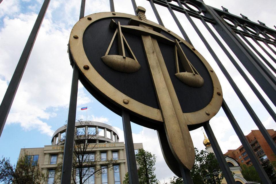 По мнению Верховного суда, Мосгорсуд (на фото) оказался слишком заинтересован в деле переводчиков