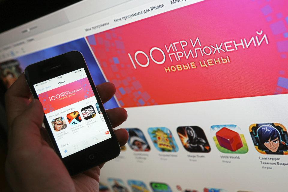 Мобильные приложения подорожали для жителей России