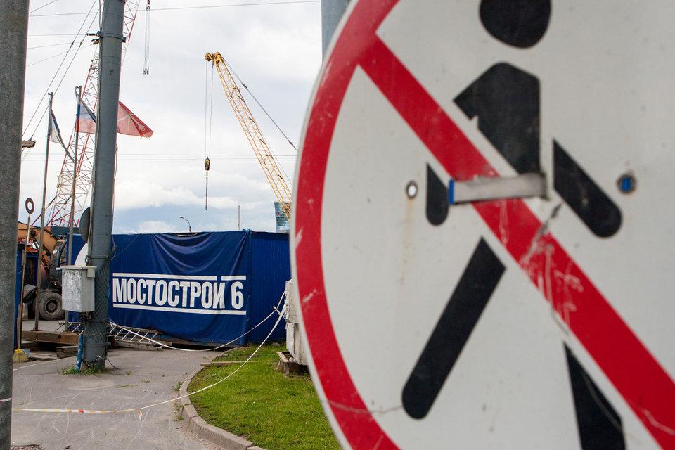 В процессе ликвидации шесть дочерних компаний «Мостостроя №6»