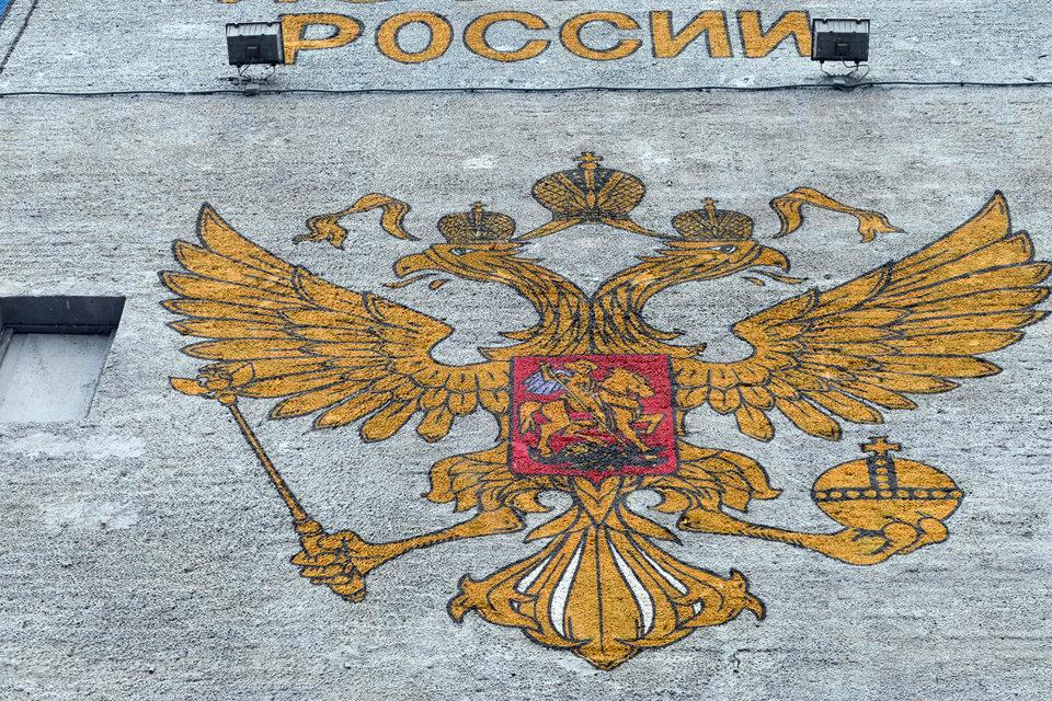 Организационная форма унитарных предприятий – непроницаемая стена для проверяющих, атавизм коммунистического прошлого