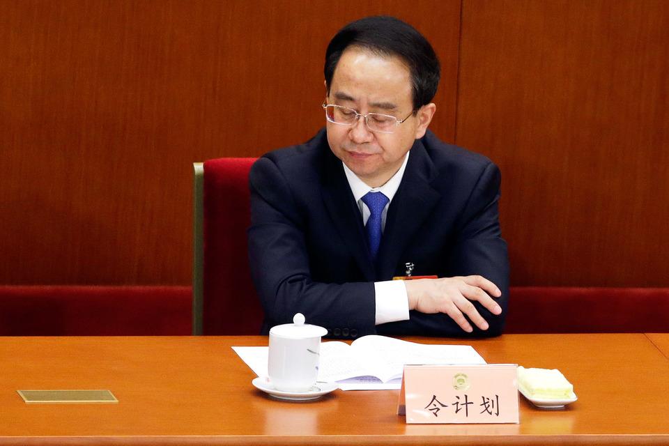 Лин Цзихуа – один из самых высокопоставленных бывших чиновников, арестованных с начала масштабной антикоррупционной кампании