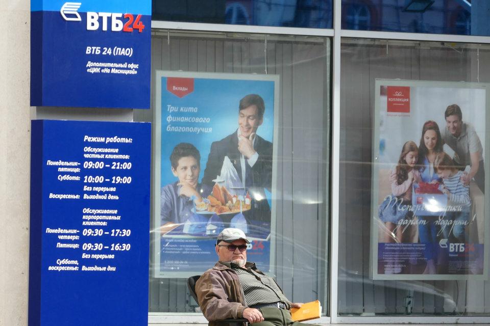 Срок просрочки кредитов – 1100 дней, средняя сумма – 300 000 руб., рассказывает один из коллекторов