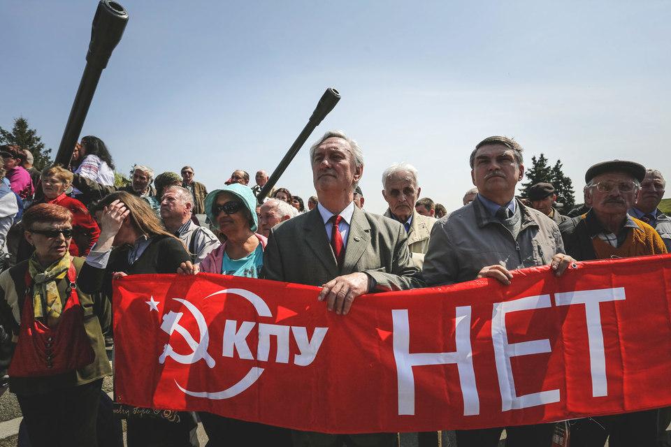 На Украине коммунистам запретили участвовать в выборах