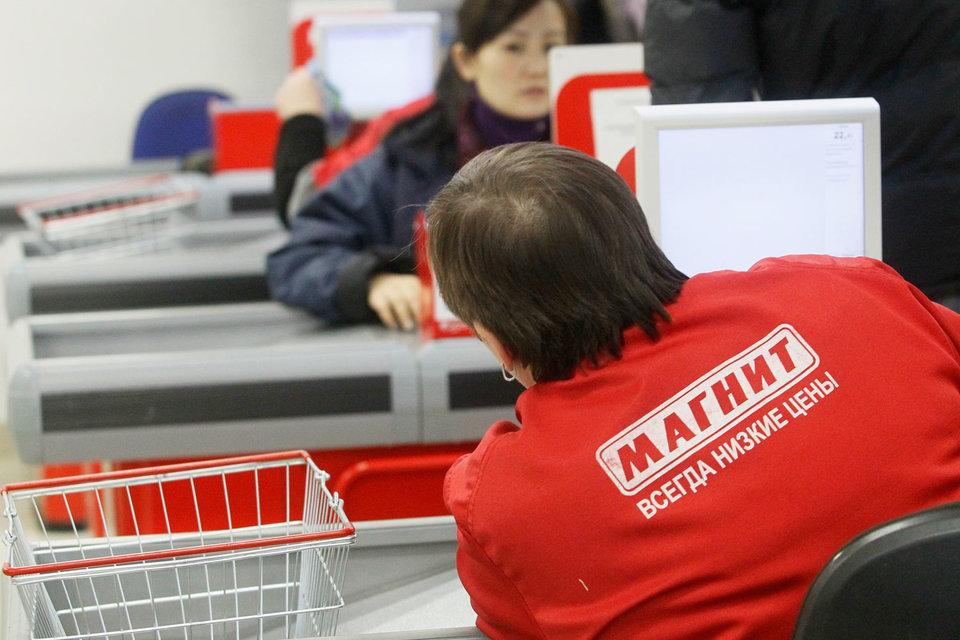 «Магнит» – крупнейший по выручке и один из самых быстрорастущих российских ритейлеров