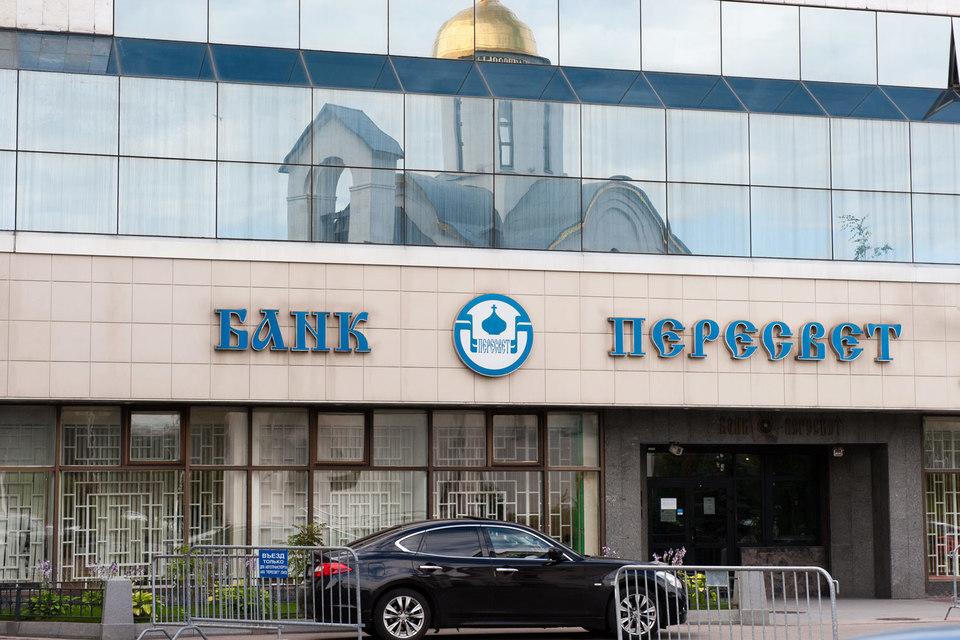«Пересвет» занимает «исключительную» позицию, объяснил банк инвесторам