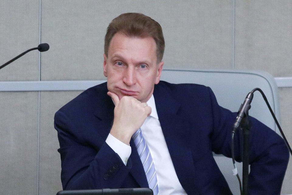 «На совещании была поставлена задача до 2020 г. поэтапно перейти к новой системе приобретения готового жилья», – сказал собеседник агентства