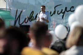 Новосибирск остался без списка Навального