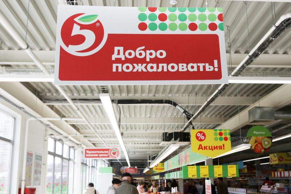 До сделки Х5 была представлена в регионе 54 «Пятерочками» и одним гипермаркетом «Карусель»