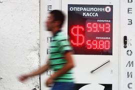 Новый обвал в Китае и падение цен на нефть вернули курс рубля к мартовским минимумам