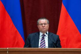 Спад экономики почти остановился, объявил министр экономразвития Алексей Улюкаев