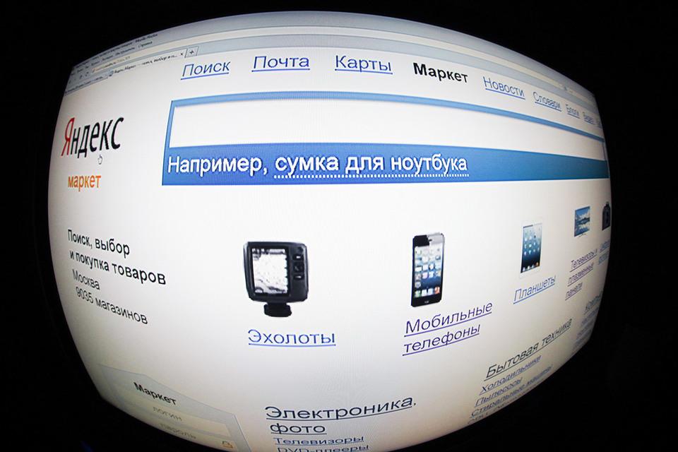 Работать с «Яндекс.Доставкой» могут и магазины, которые не присутствуют на «Яндекс.Маркете»