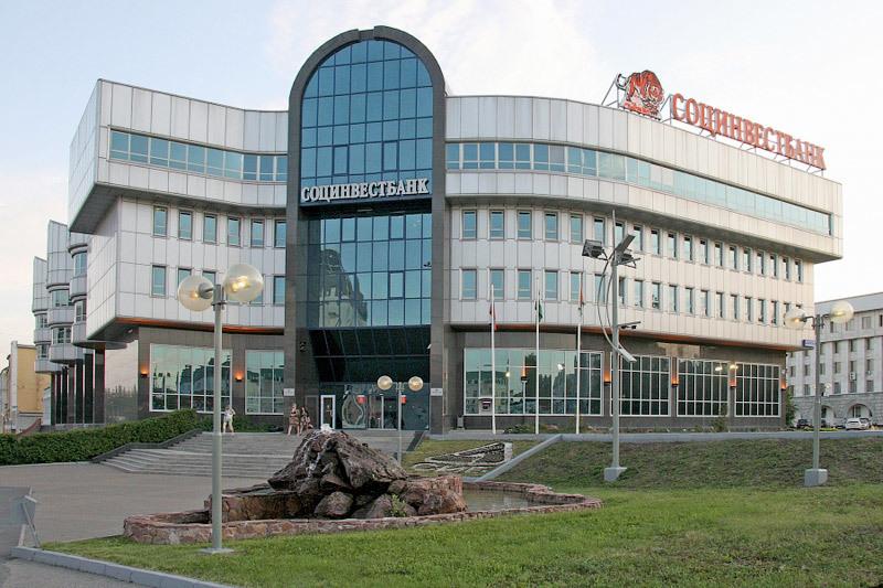 Лишившиеся лицензий банки группы Анатолия Мотылева принесли проблемы ряду некрупных региональных банков, на фото офис Социнвестбанка
