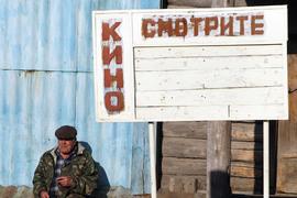 Преимущество предполагается отдавать фильмам российского производства