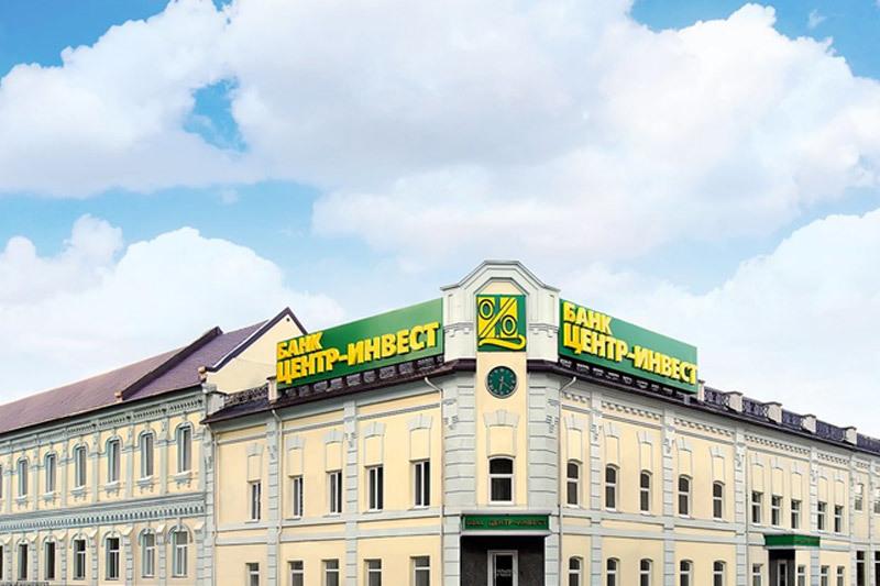 Арбитражный суд Ростовской области 28 июля отказал банку «Центр-инвест» в иске на 171,4 млн руб. к компании МТЕ ДПМ