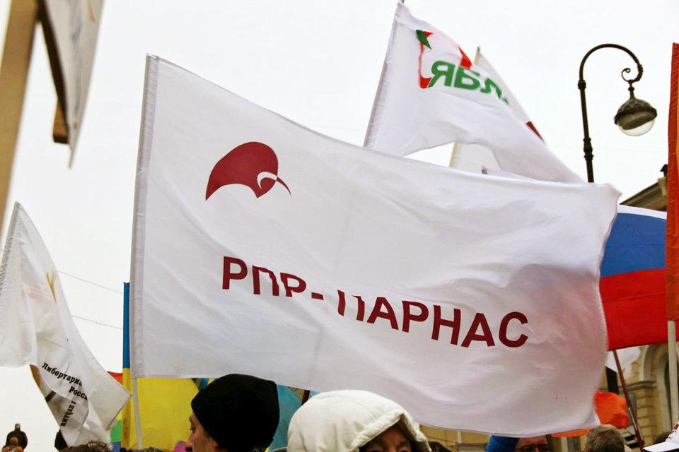 В понедельник Демократической коалиции, которая выдвигалась в новосибирское областное заксобрание на базе «РПР-Парнаса», отказали в регистрации списка
