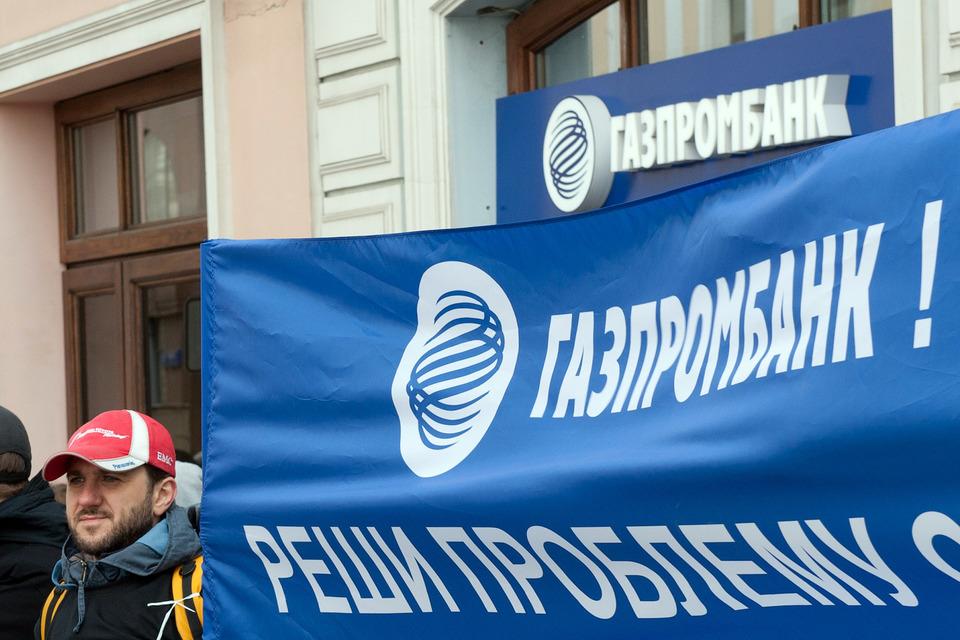 По итогам полугодия убыток ГПБ по российской отчетности составил 19,2 млрд руб.