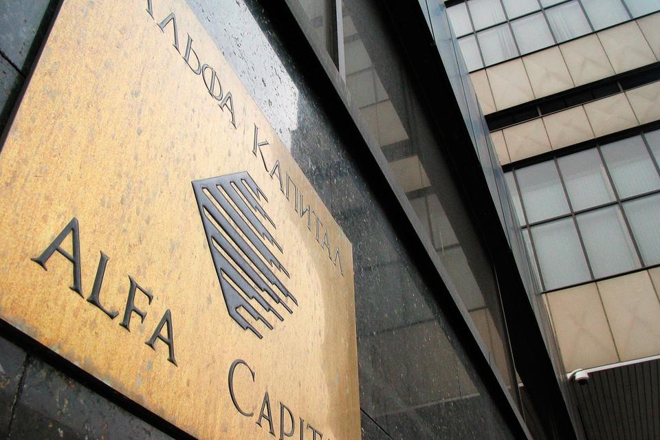 УК «Альфа-капитал» купила за 1% открытые ПИФы «Интерфина»