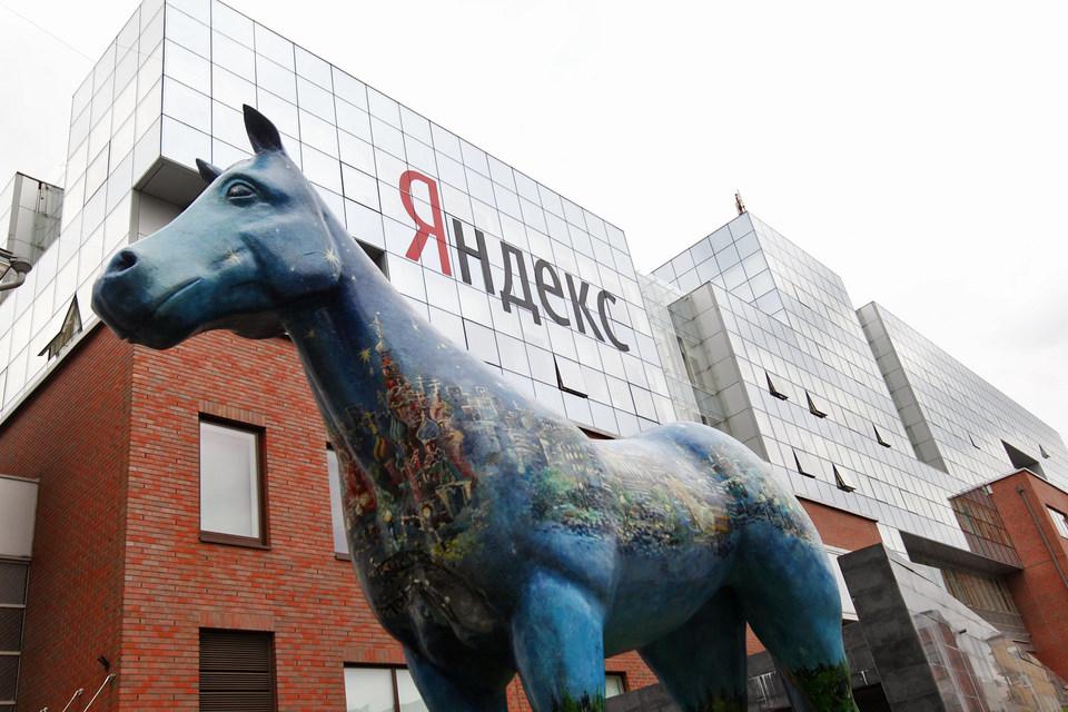 «Яндекс» уточняет, что в конце августа откажется от GSP-аукциона в своей системе контекстной рекламы «Яндекс.Директ» и переведет контекстную рекламу на другой тип аукциона – VCG-аукцион