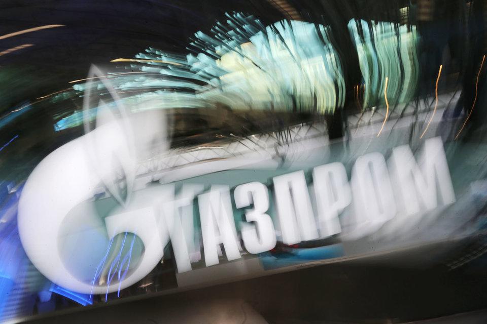 Реорганизация зарубежных активов группы «Газпром» может привести к изменению структуры владения Gazprom Germania и оказать значительное влияние на ее бизнес