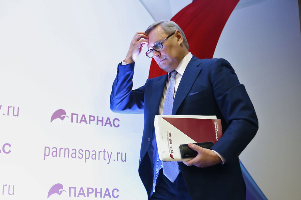 Заявление от имени лидеров Демократической коалиции Михаила Касьянова и Владимира Милова опубликовано на сайте партии