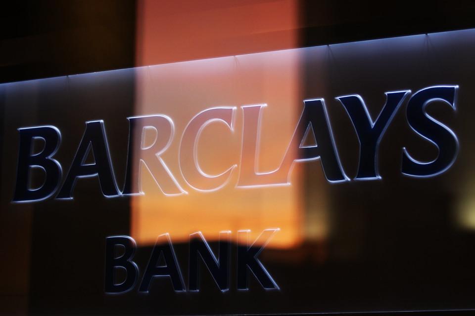 Британский Barclays прощается с глобальными амбициями