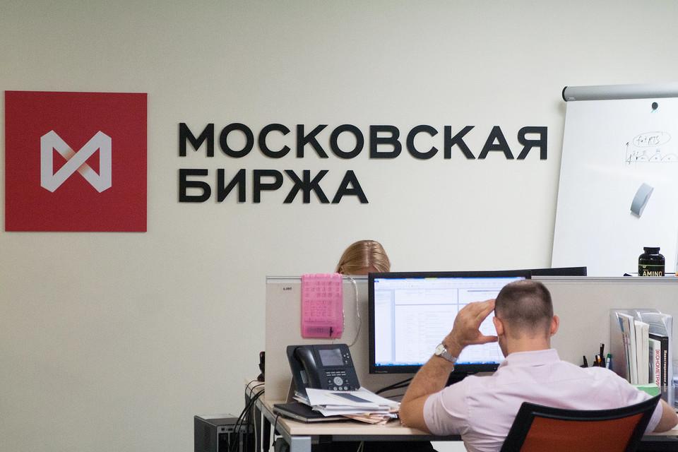 Московская биржа предоставляет эмитентам более широкие возможности