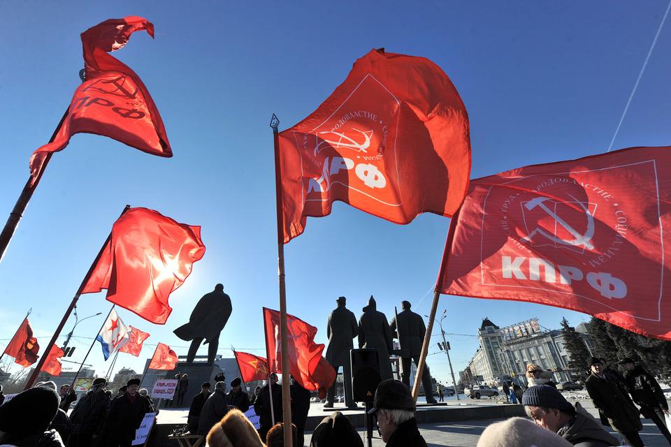 Коммунисты надеются защитить в Страсбурге свои права на местное самоуправление