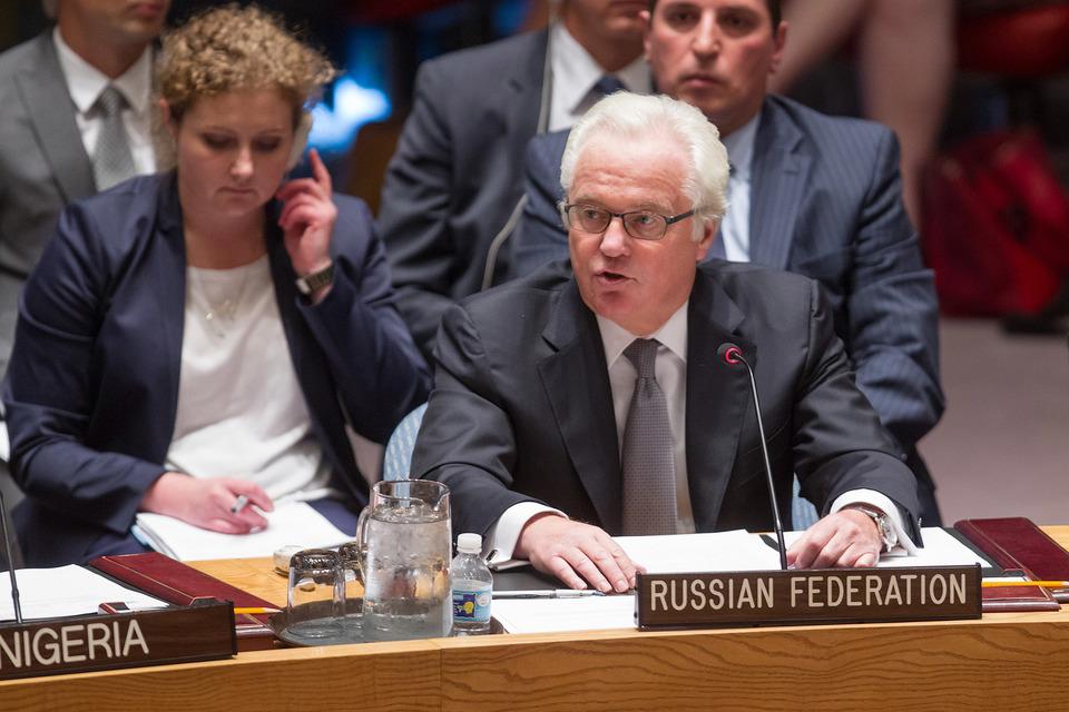 Россия наложило вето на резолюцию