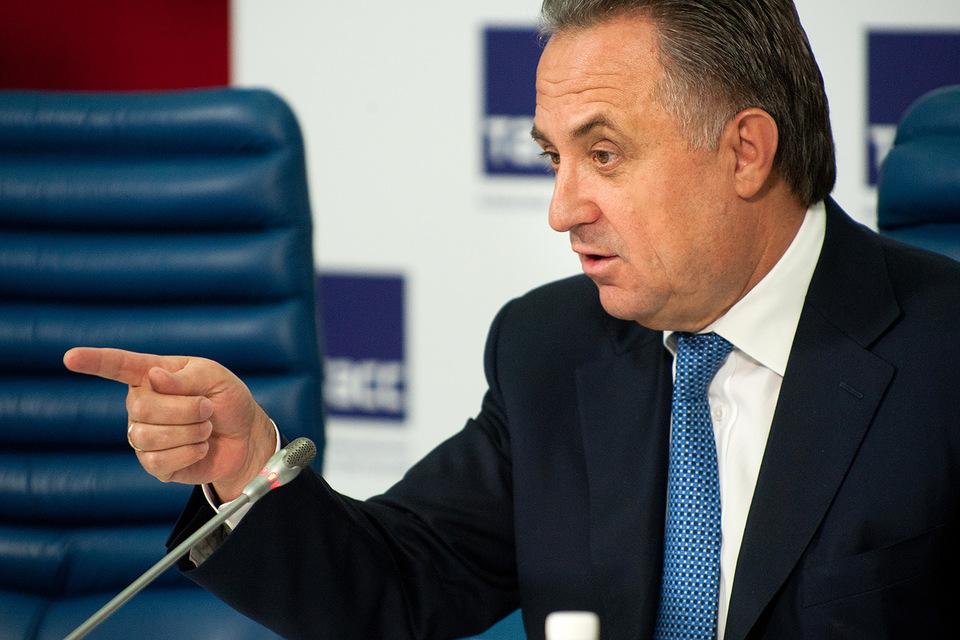 Виталий Мутко назвал основных кандидатов