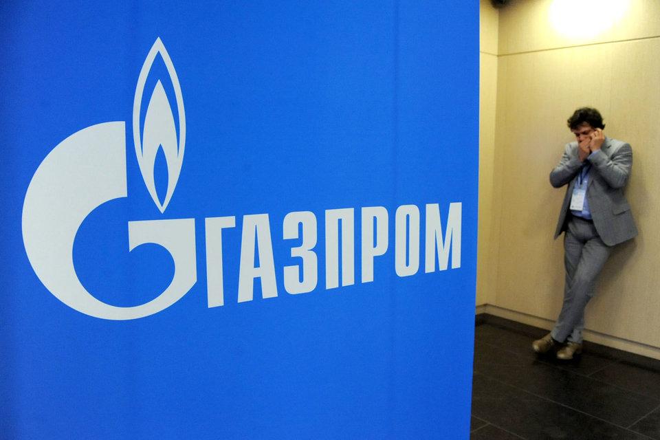Новак: «Газпром» договорился с Турцией о скидке на газ