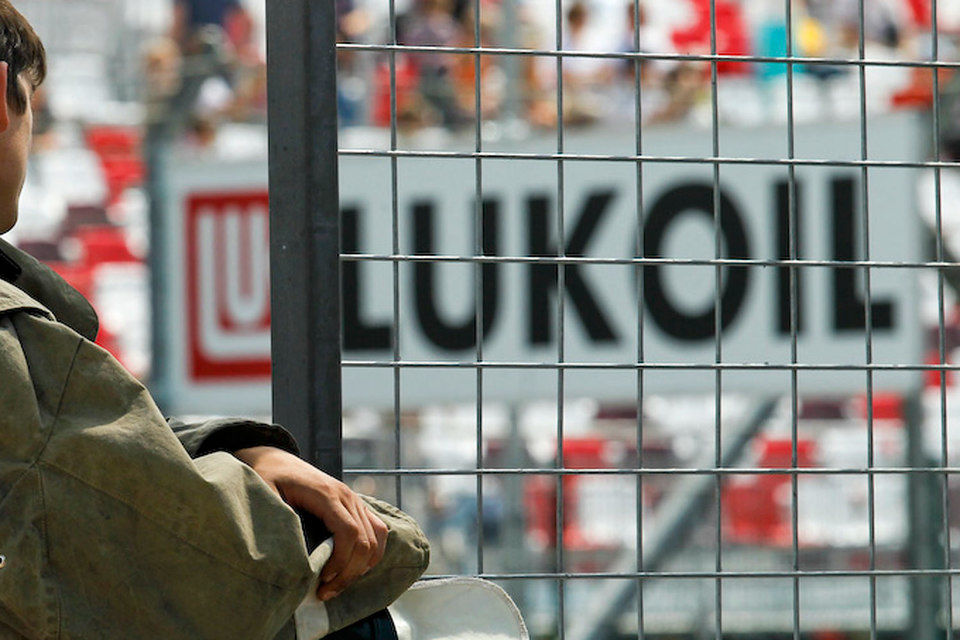 """Румынское подразделение """"Лукойла"""", а также шестеро его сотрудников обвиняются в отмывании и незаконном использовании капитала компании и ее кредитов"""