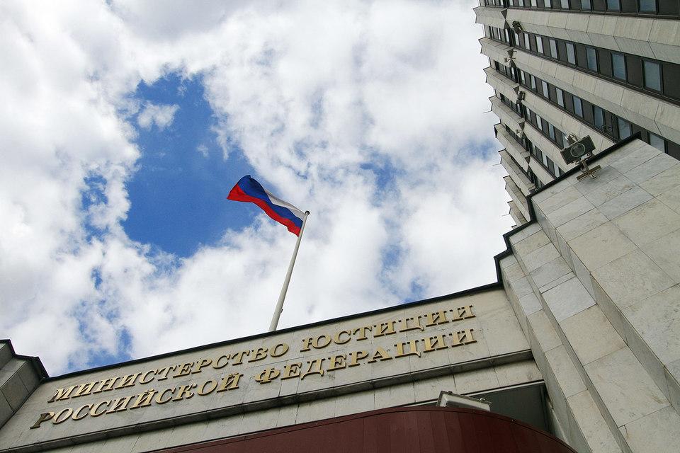 Подход Минюста к подготовке законопроекта совпадает с предложениями СПЧ, но изменения правового регулирования вопросов, связанных с НКО-агентами, не планируются