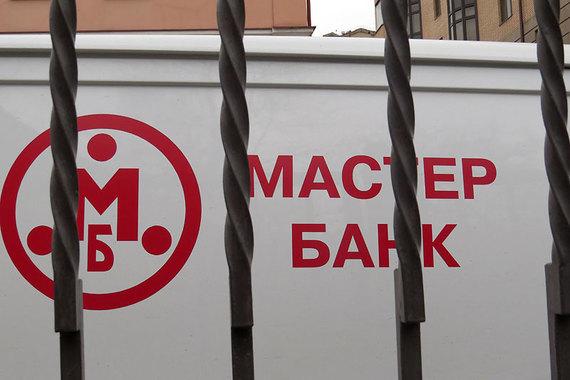 Лицензии лишились три кредитные организации, в том числе бывший Золостбанк