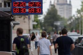 В понедельник утром рубль продолжает стремительно дешеветь