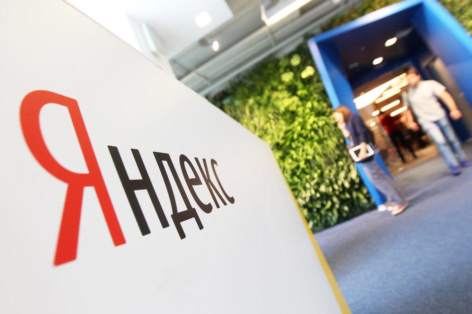 Показатели «Яндекса» оказались немного выше ожиданий аналитиков: они прогнозировали рост выручки компании на уровне 13,5 млрд руб.