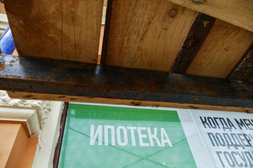 Это рекордное снижение выдачи ипотечных кредитов за последние пять лет, говорит президент «Секвойя кредит консолидейшн» Елена Докучаева