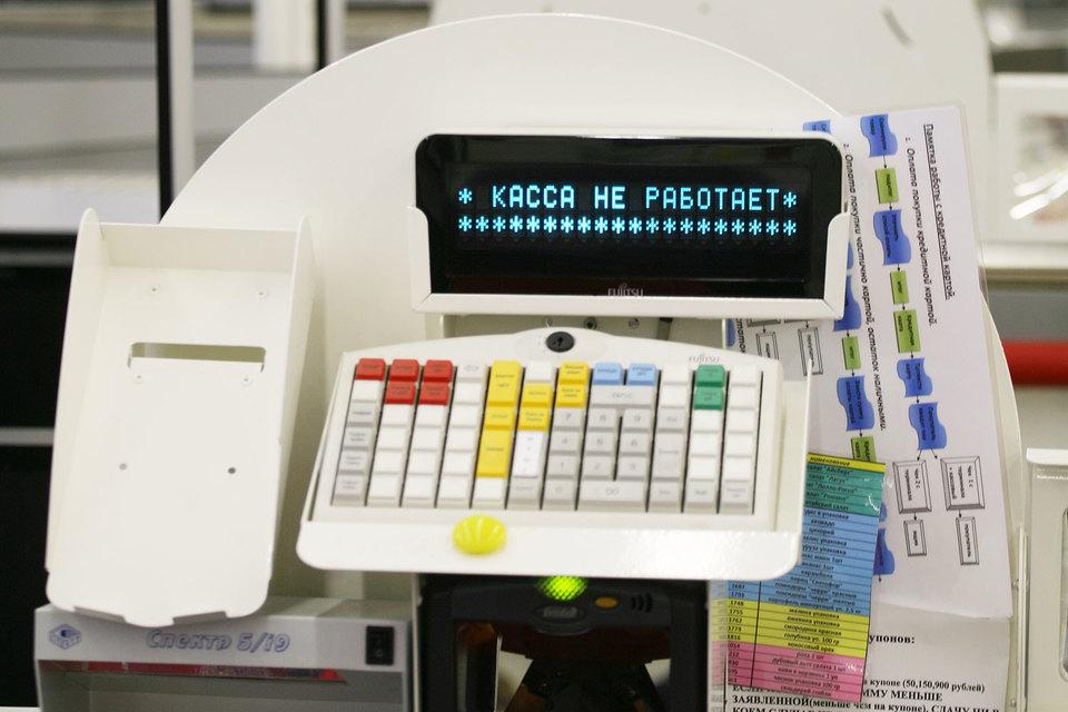 Вместо электронной контрольной ленты (ЭКЛЗ) предприятиям придется покупать фискальный накопитель