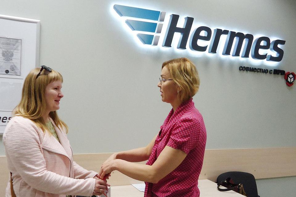 Совместное предприятие DPD Russia и Hermes Europe создали в 2009 г., запустив вместе альтернативную «Почте России» доставку – ООО «В2С»