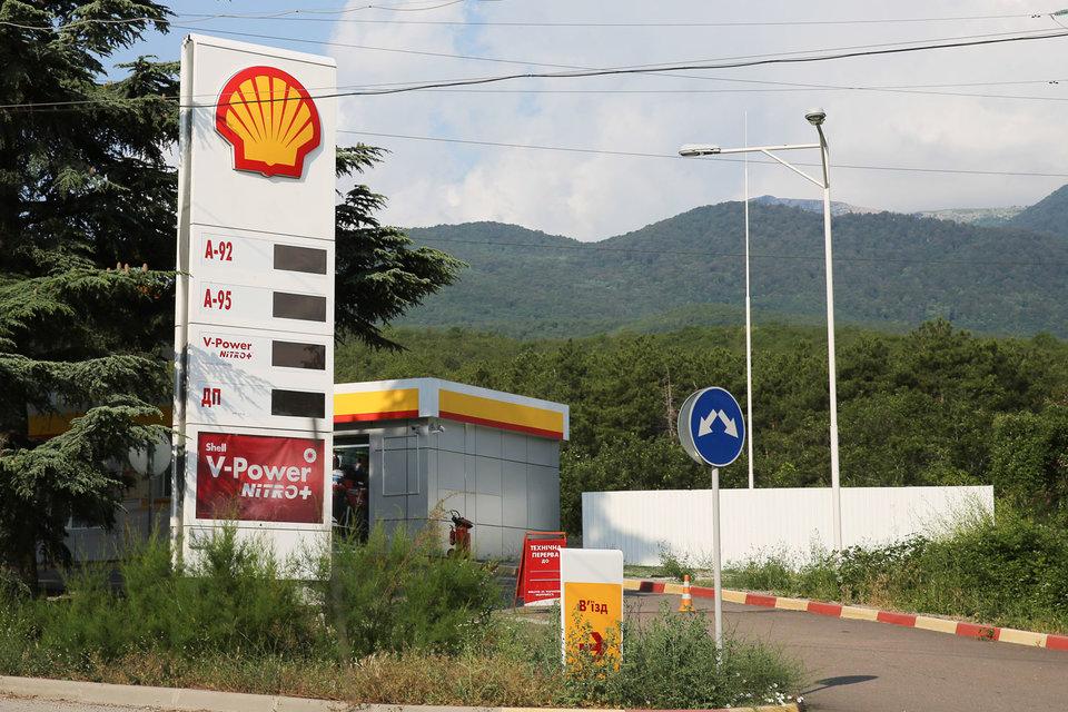 Royal Dutch Shell уже проверяет проекты на рентабельность при $50 за баррель, хотя и прогнозирует рост цены до $70–110