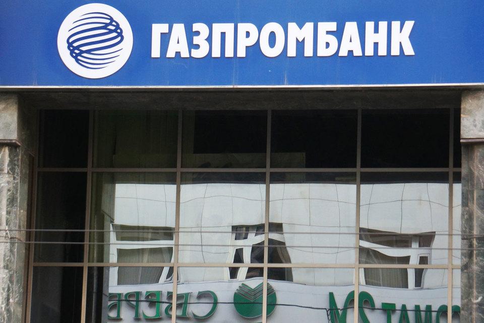 Газпромбанк не готов переплачивать Сбербанку за долг «Мечела»
