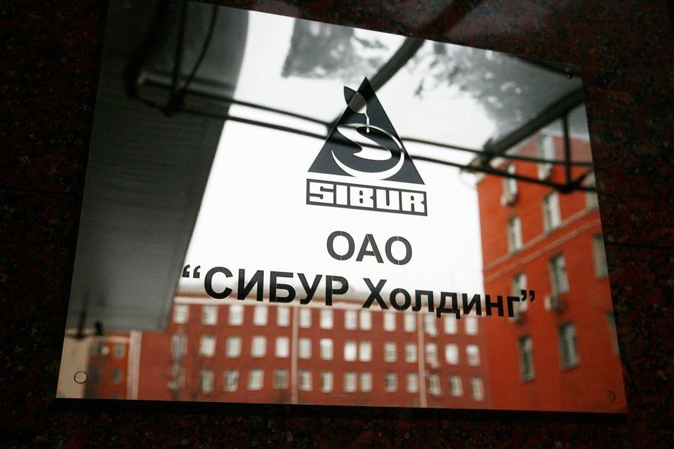 """Ранее представитель """"Сибура"""" говорил, что стратегия компании нацелена на продажу непрофильного бизнеса"""