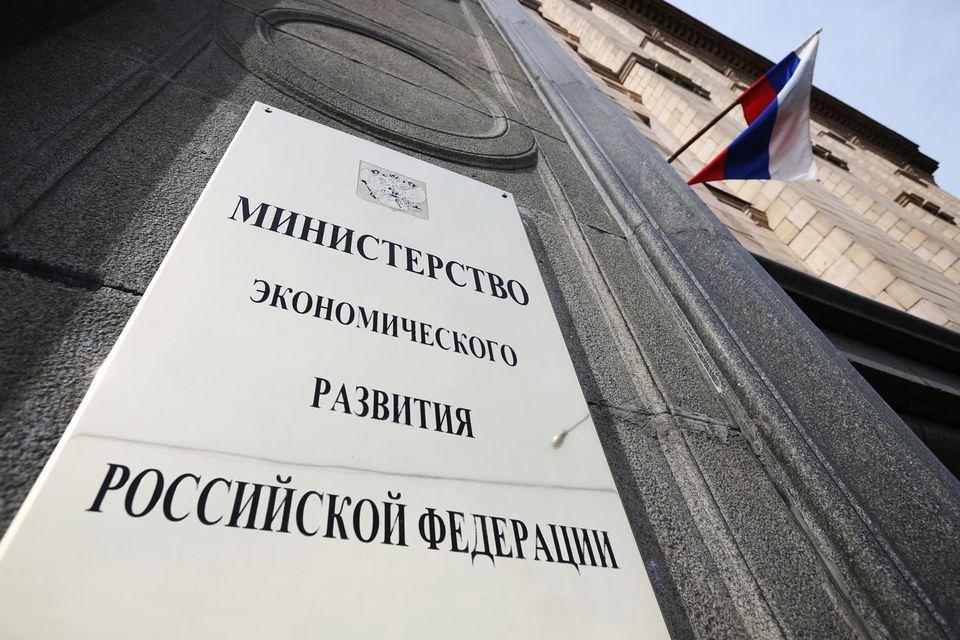 Минфин, Минюст и ЦБ проект поддержали, говорит представитель Минэкономразвития, в правительство он может быть внесен до конца августа