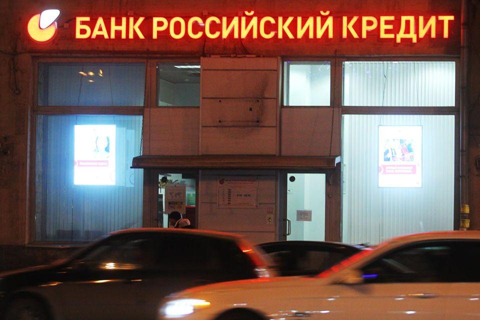 ЦБ отозвал лицензию «Российского кредита» 24 июля вместе с двумя другими банками группы Мотылева – «АМБ банком» и «М банком»