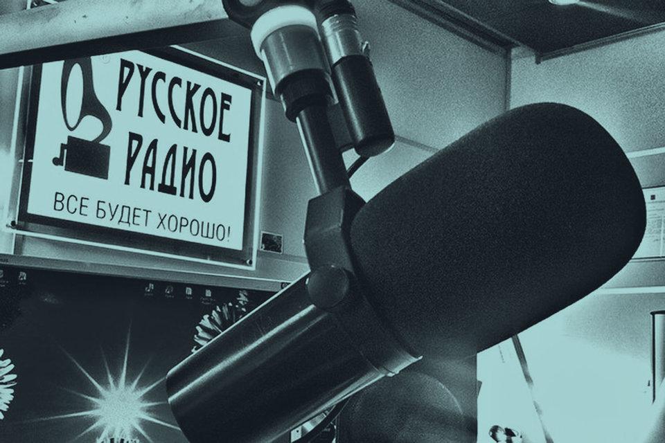 Компания, управляющая «Русским радио» и еще несколькими станциями и одним телеканалом, попала в центр скандала из-за предстоящей сделки: купить РМГ собирается ФГУП «Госконцерт»
