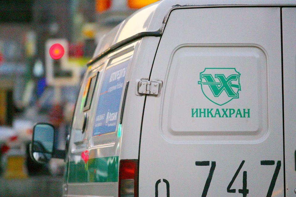 Полученные от продажи компании «Инкахран» средства Росбанк будет использовать «для инвестиций в развитие  важнейших направлений бизнеса банка»