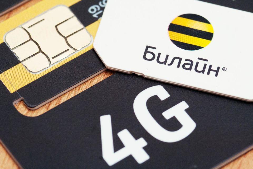 Проблемы возникли у абонентов, зарегистрировавшихся в роуминге в LTE-сетях