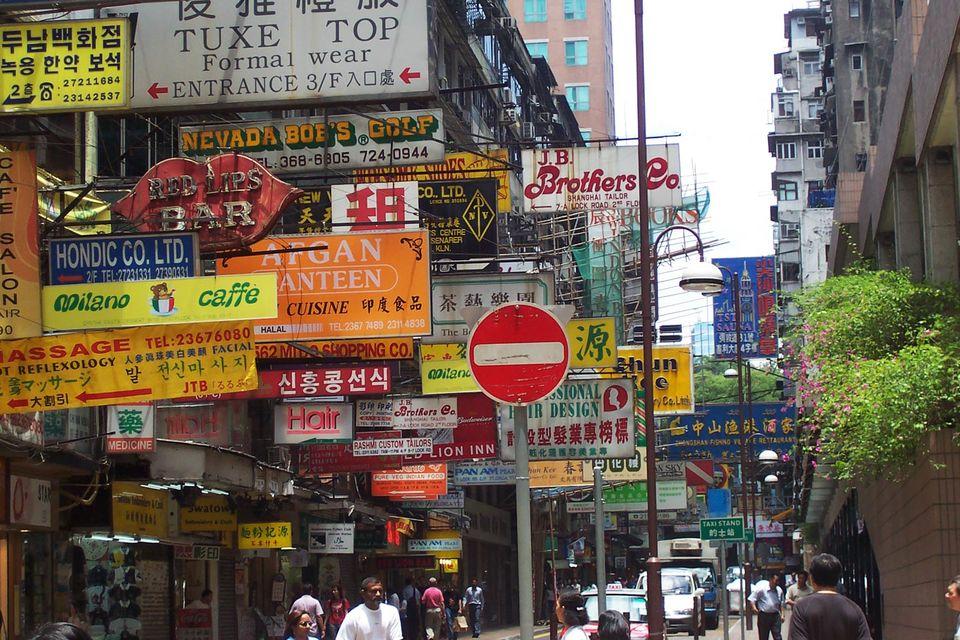 У России уже есть такое соглашение с Китаем, но у Гонконга своя налоговая система, с ним нужны отдельные соглашения
