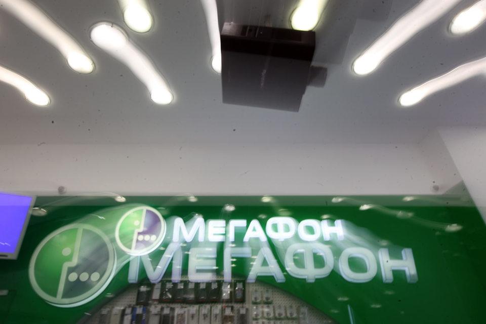 Крупнейший миноритарий «Мегафона» сократил свой пакет в восемь раз