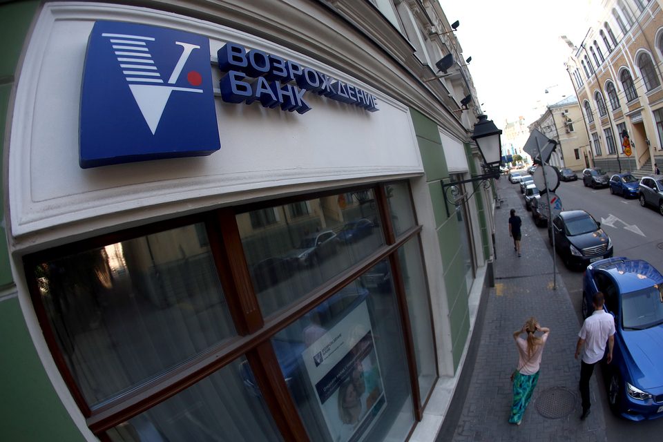 Покупка контрольного пакета в банке «Возрождение» не помешает переговорам о возможном объединении с «Абсолют банком», говорится в пресс-релизе «Промсвязькапитала»