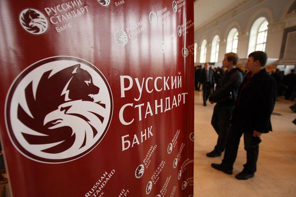 Из-за рекордного убытка в 2014 г. капитал «Русского стандарта» сократился вдвое – с 33 млрд до 16 млрд руб.